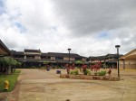 Kamakahelei Middle School